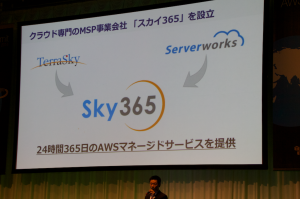 31_SWX_スライド06