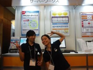 AWS SUMMIT TOKYO 2012 出展レポート!