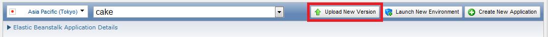 ZipファイルでElastic Beanstalkにデプロイ