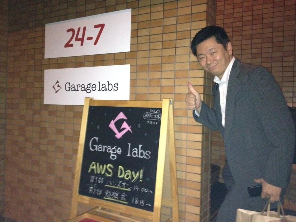 JAWS-UG札幌に参加してきました。