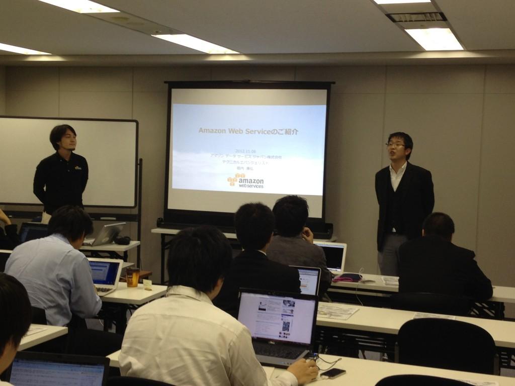 第1回AWS初心者向けハンズオン in Osaka に参加してきました