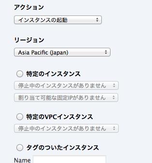 更に便利に。Cloudworksがアップデートされました。