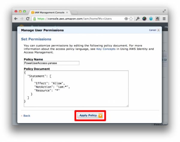 EC2 API ToolsでアクセスキーIDとシークレットアクセスキーを使う