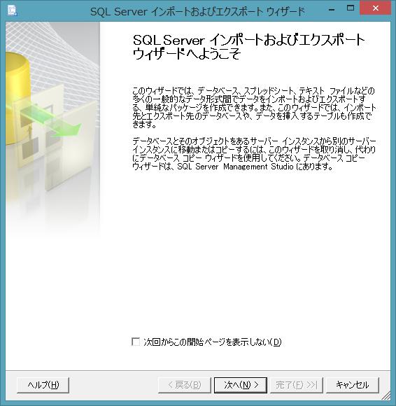 アンインストールが終了したら OS の再起動を行います。