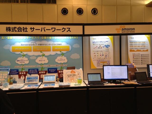 Cloud Days 九州参加レポート
