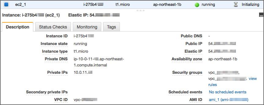 設定ファイルの変更だけで使えるEC2起動スクリプト