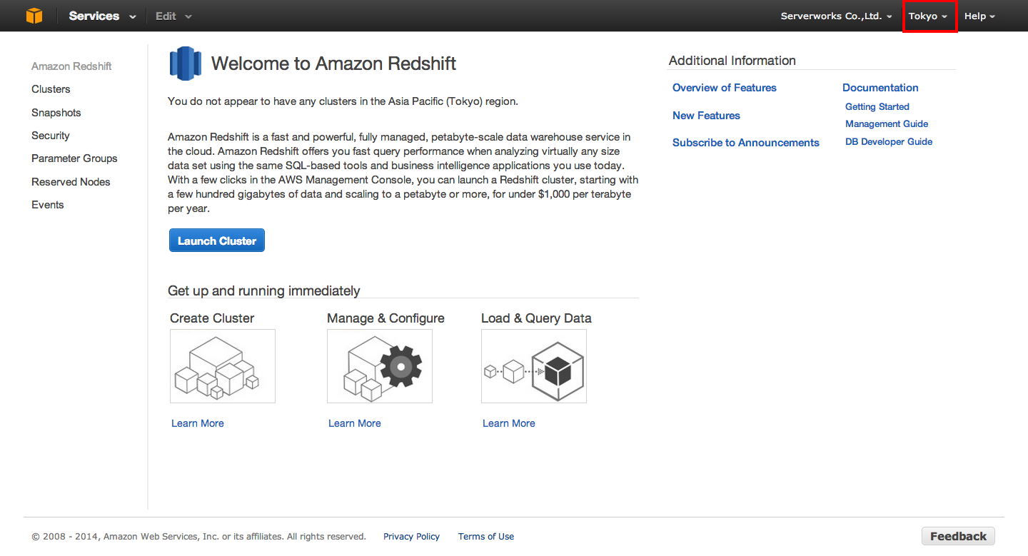 Amazon Redshift、はじめます。