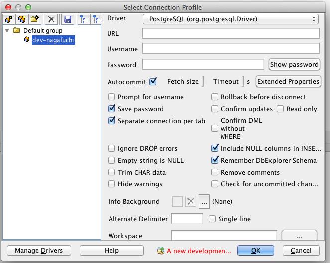 Amazon RedshiftにSQL Workbenchから接続してみた