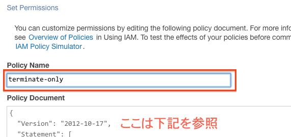 Enter Policy Name
