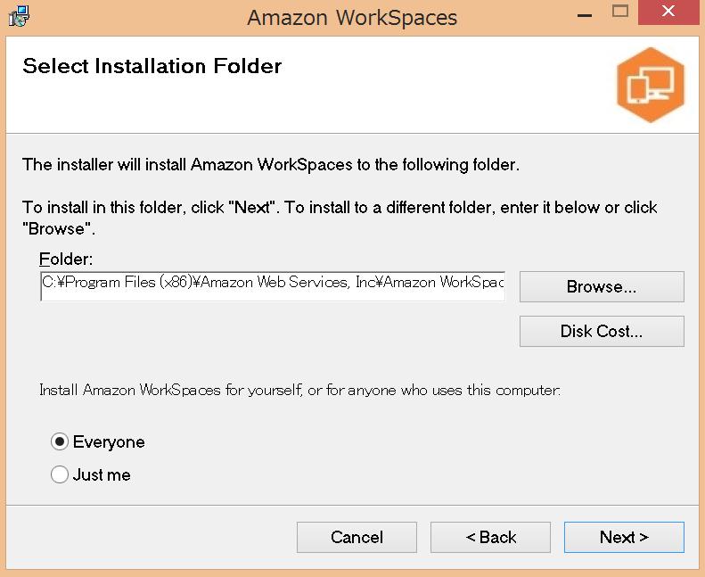 WorkSpaces_client_update0-3