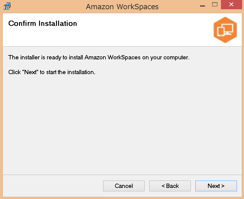 WorkSpaces_client_update0-4