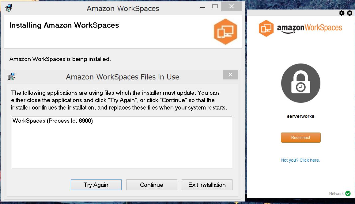 WorkSpaces_client_update0-5