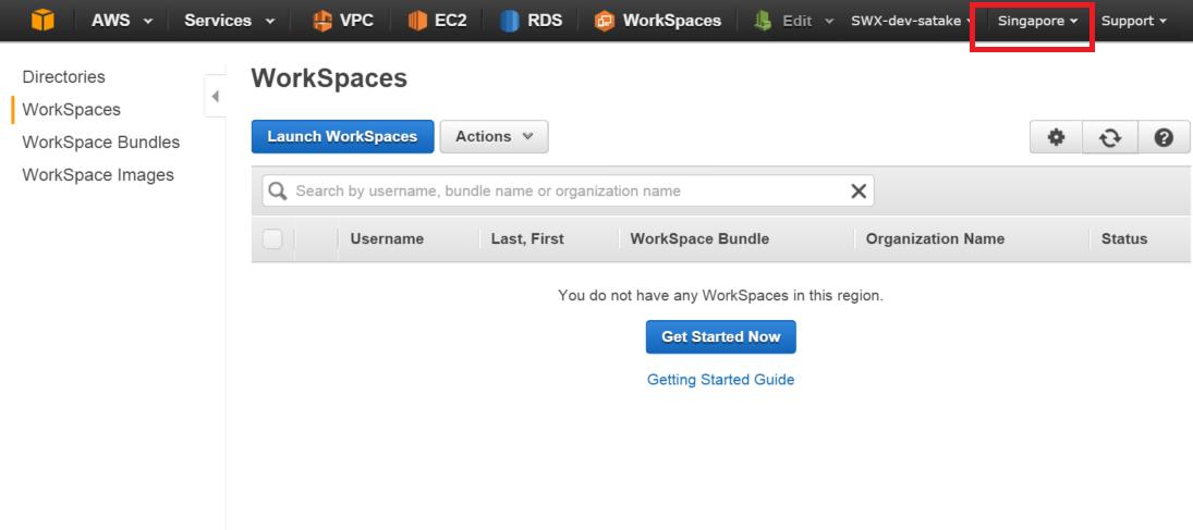 WorkSpaces_client_update6