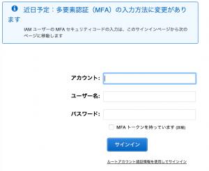 MFA-info4_j