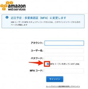 MFA-info2_j