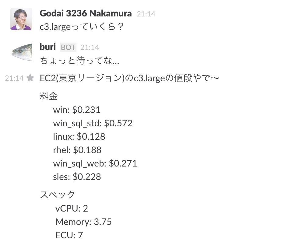 ec2-price