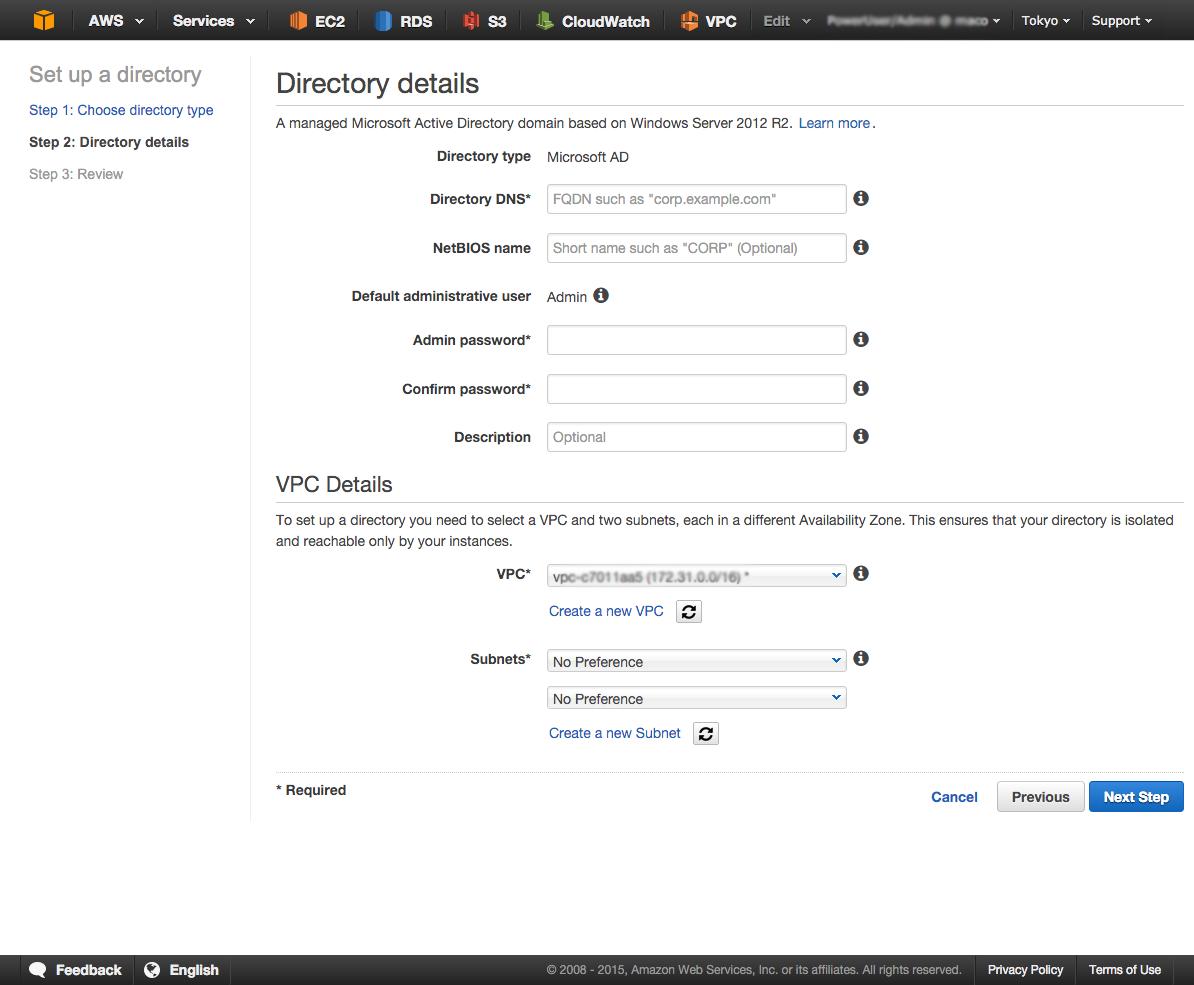 microsoft ad を利用して aws console access へのアクセスを管理