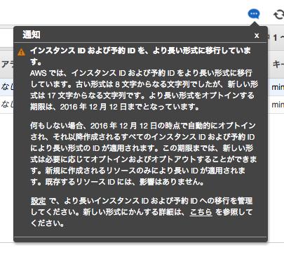 スクリーンショット 2016-01-15 15.36.48