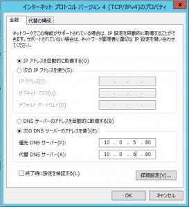 DNSSetting