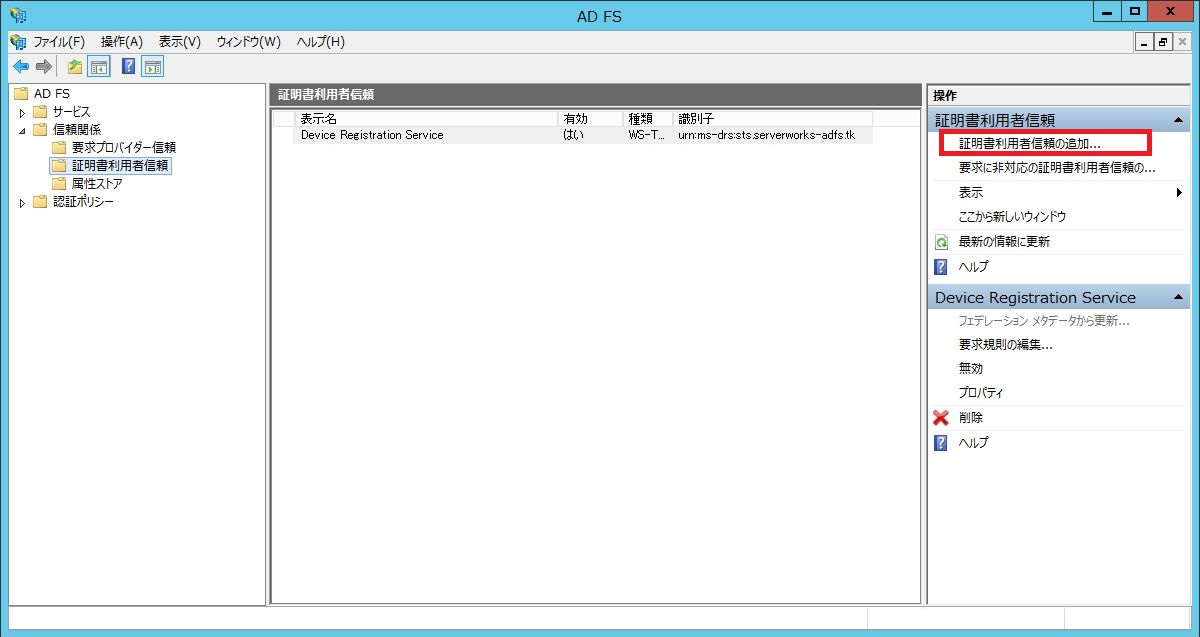 adfs-1030-1