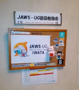 jawsugiwt_1