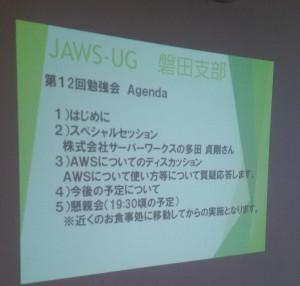 jawsugiwt_2
